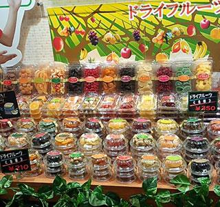 世界中のドライフルーツ・ナッツを輸入・販売して一筋半世紀神戸に根付いた東亜物産株式会社